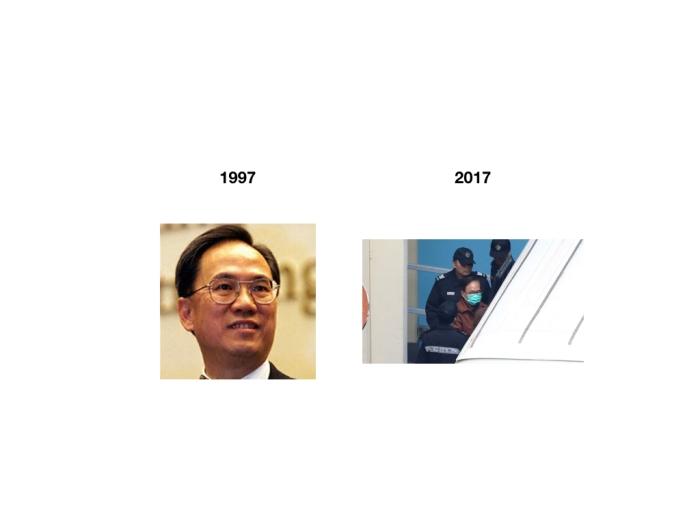 1997.010